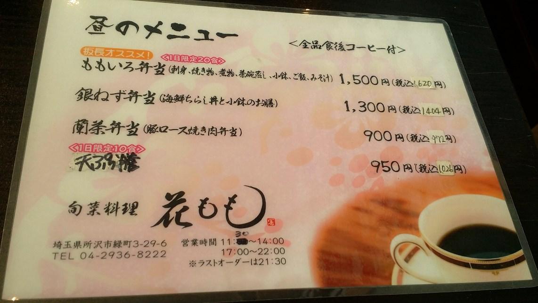C360_2014-10-16-12-29-07-105